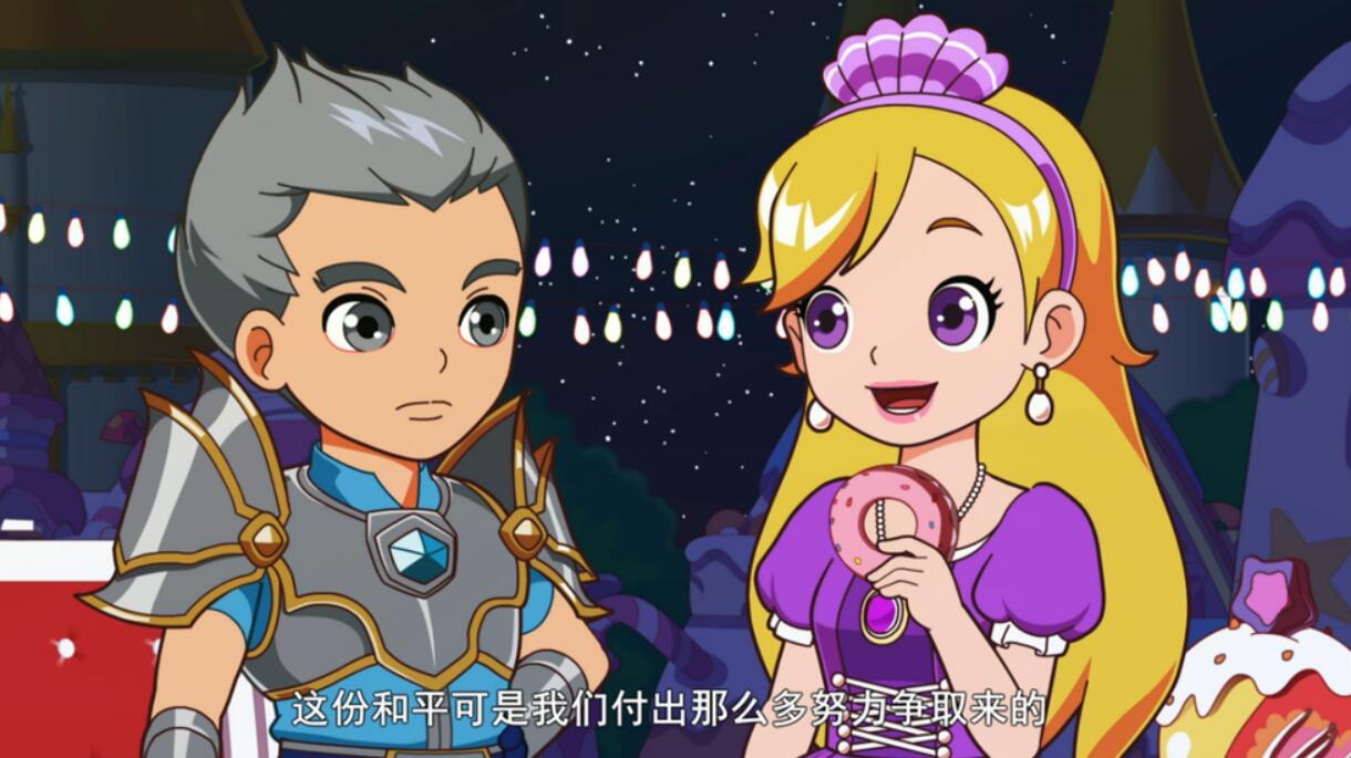 【美天棋牌】浓情中秋欢聚国庆,《瑞纳宝贝》恭贺双节