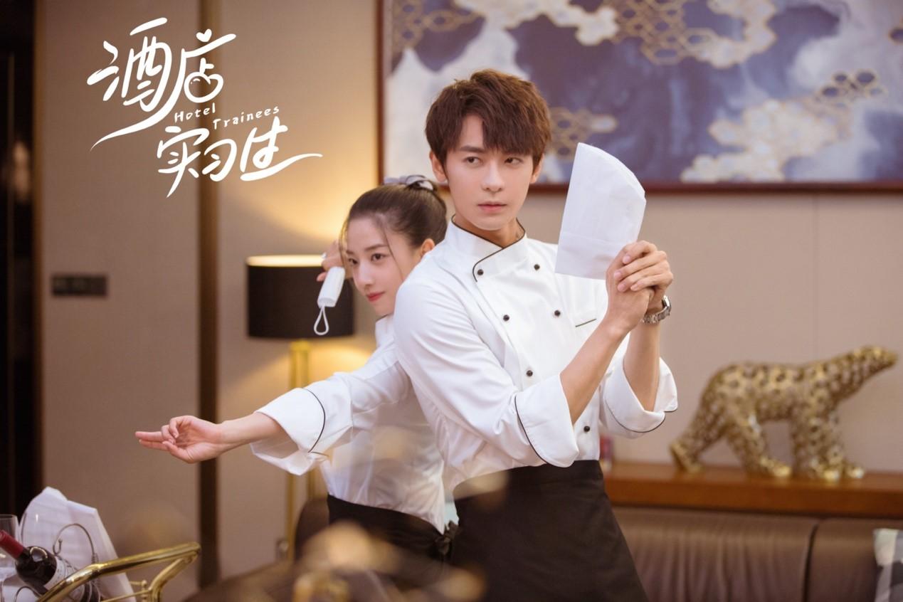 【美天棋牌】《酒店实习生》今日正式上线 国庆档超甜职场剧来袭