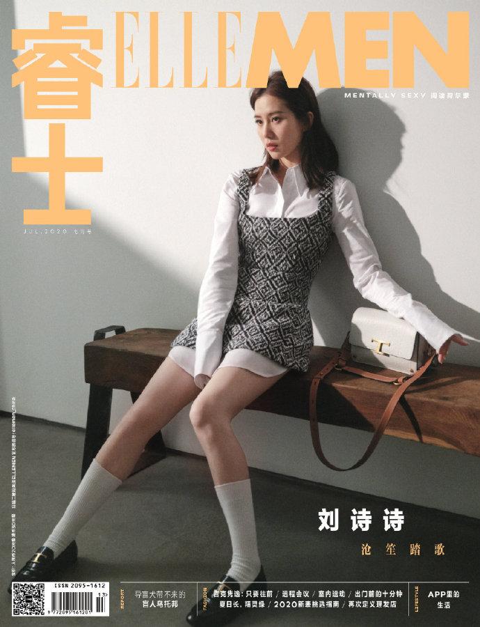 刘诗诗解锁男刊新封面 造型时尚风格多变