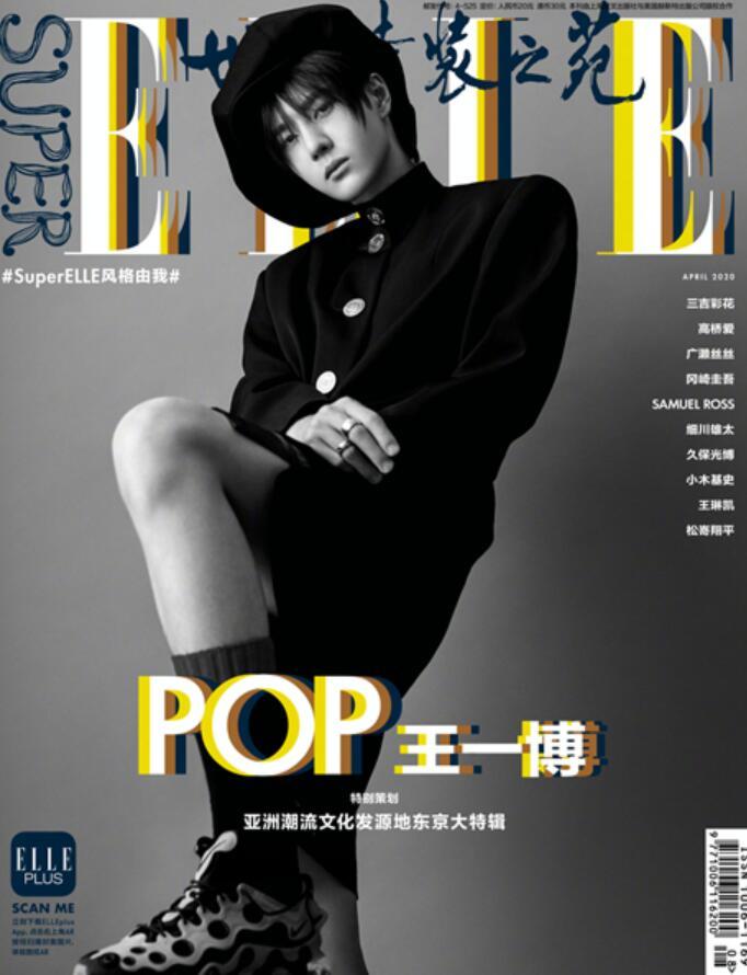 光辉娱乐官方网址王一博四月解锁三刊封面 展现超凡时尚先锋力