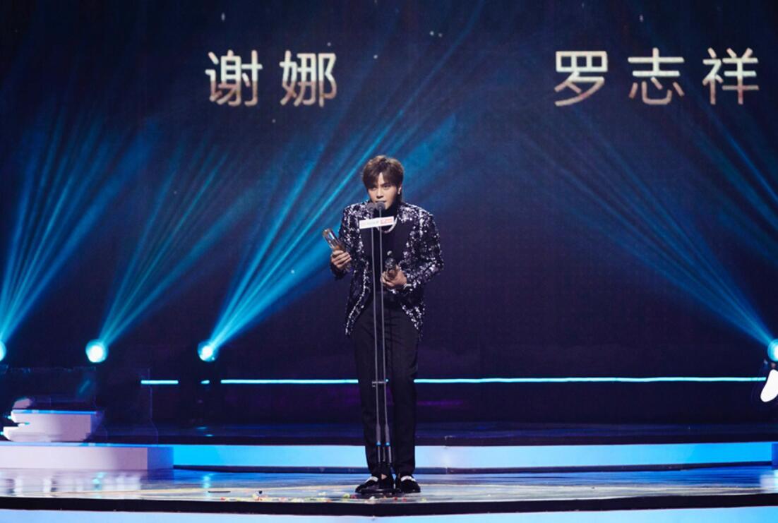 """三项全能攻占各大权威榜单 罗志祥:""""综艺王""""不好当"""