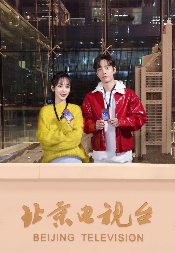 《【恒耀平台网】官宣啦!肖战、杨紫代言2020北京台春晚》