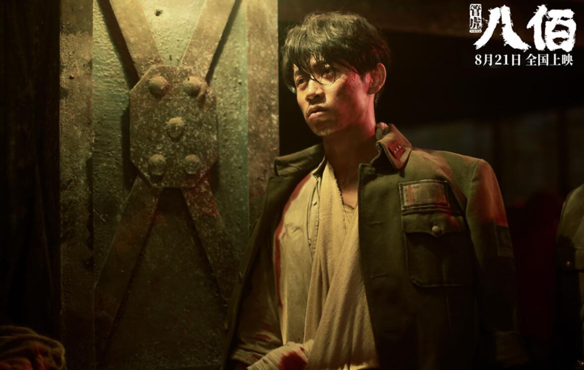 电影《八佰》点映票房破亿 魏晨突破巨大备受好评