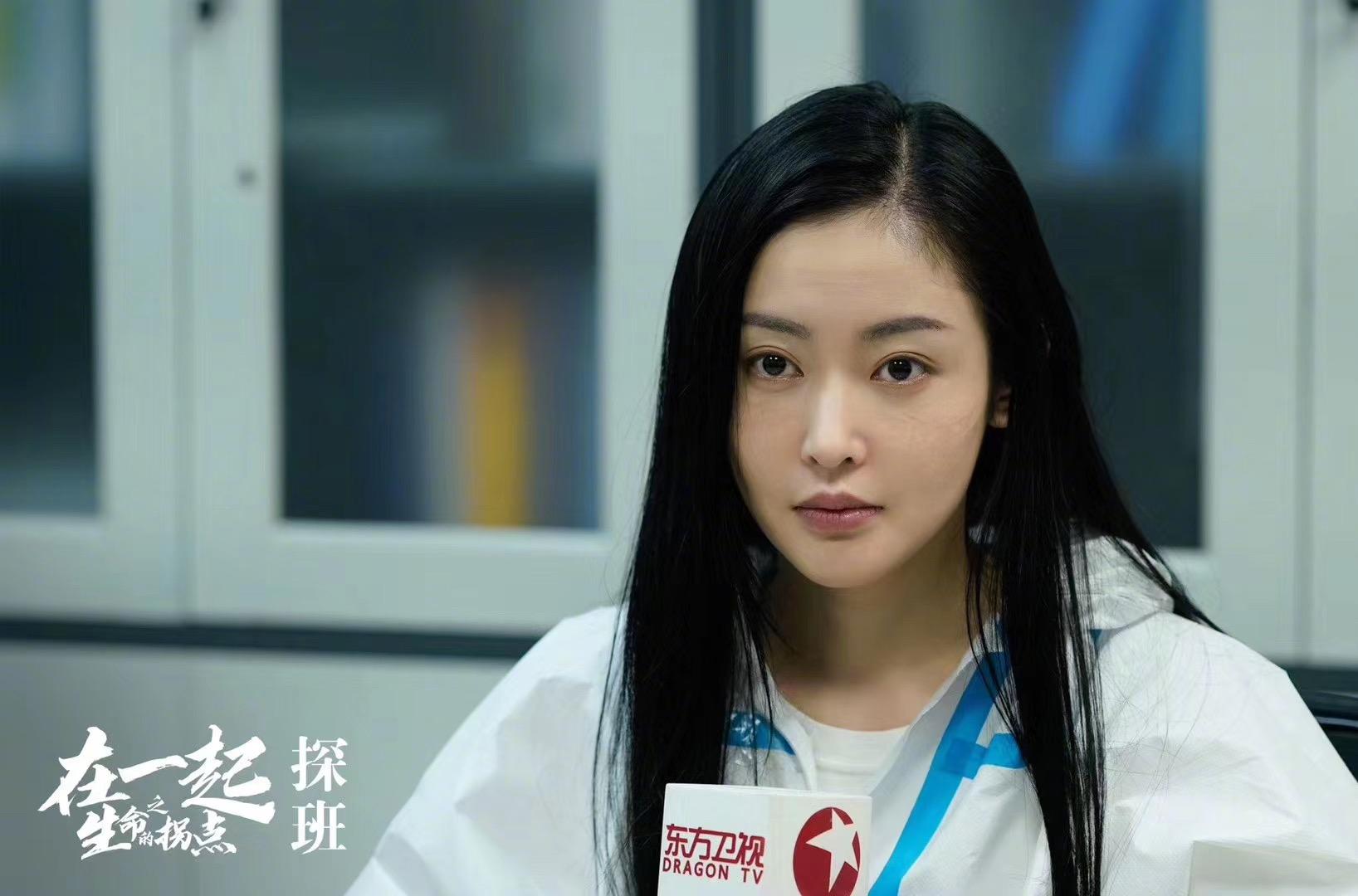 张天爱《在一起》定档 饰演白衣天使致敬最美逆行者