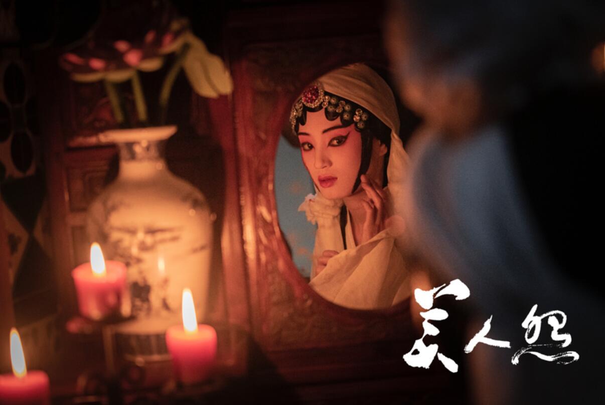 《黄庙村之谜棺美人》顺利杀青,东方美学悬疑片引人期待