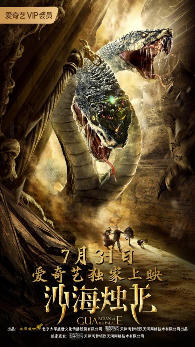 7月31日 彭禺厶和杜奕衡勇敢地探索了这个神秘的古国