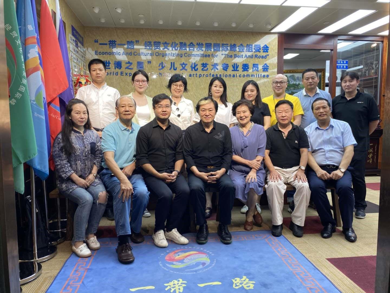 《奇妙的旅行》大型文化旅游扶贫主题电影剧本研讨会在上海成功举办