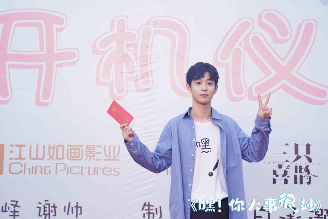 吴宇恒《梦见狮子》创业新青年挑战古COSER
