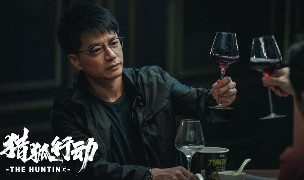 《猎狐行动》首曝预告 梁朝伟段奕宏双影帝亦正亦邪首度同框