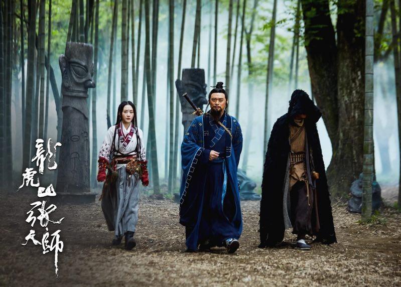 《龙虎山张天师》口碑扶摇直上 弘扬传统文化 讲好中国故事