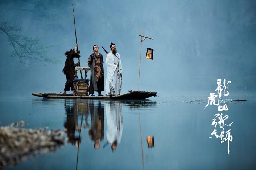 《龙虎山张天师》反映原创IP写作中国文化审美
