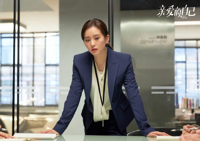 """《亲爱的自己》太现实刘诗诗上演""""反求婚""""剧"""