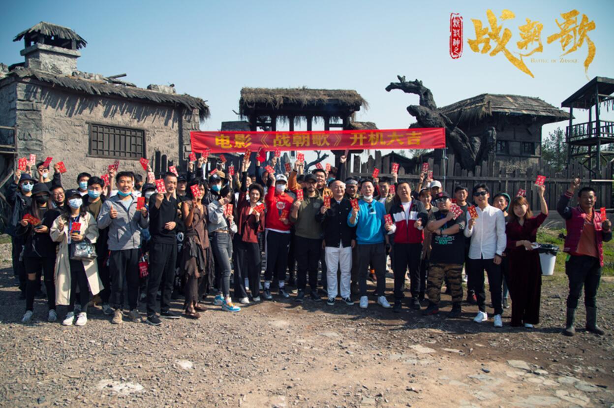 东方幻想巨系统《新封神之战朝歌》今天 顶级团队开始携手经典IP爆款预定