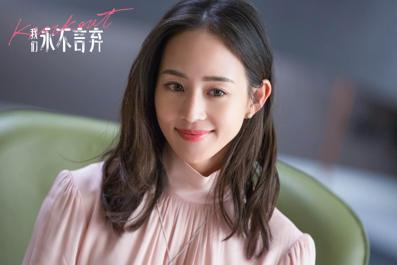 张钧甯友谊主演电影《我们永不言弃》传递家庭权力