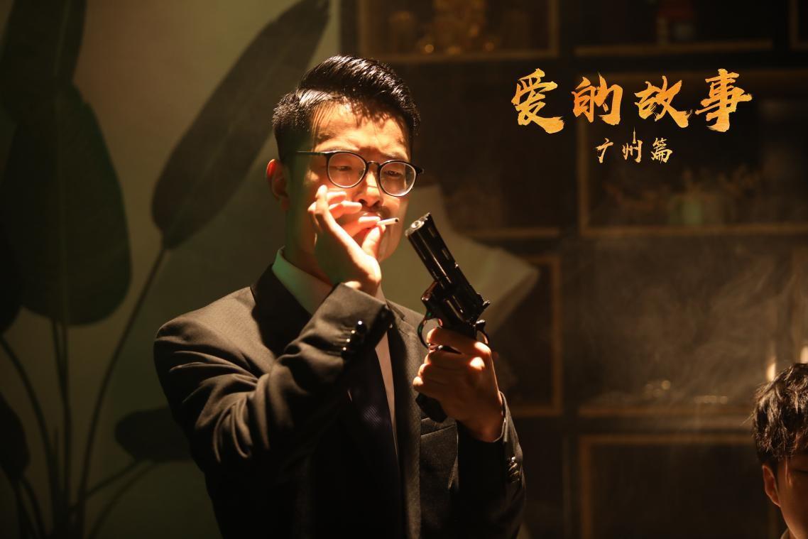 """《爱的故事广州篇》定档4月22日 富二代""""穷小子""""为爱成就自我"""