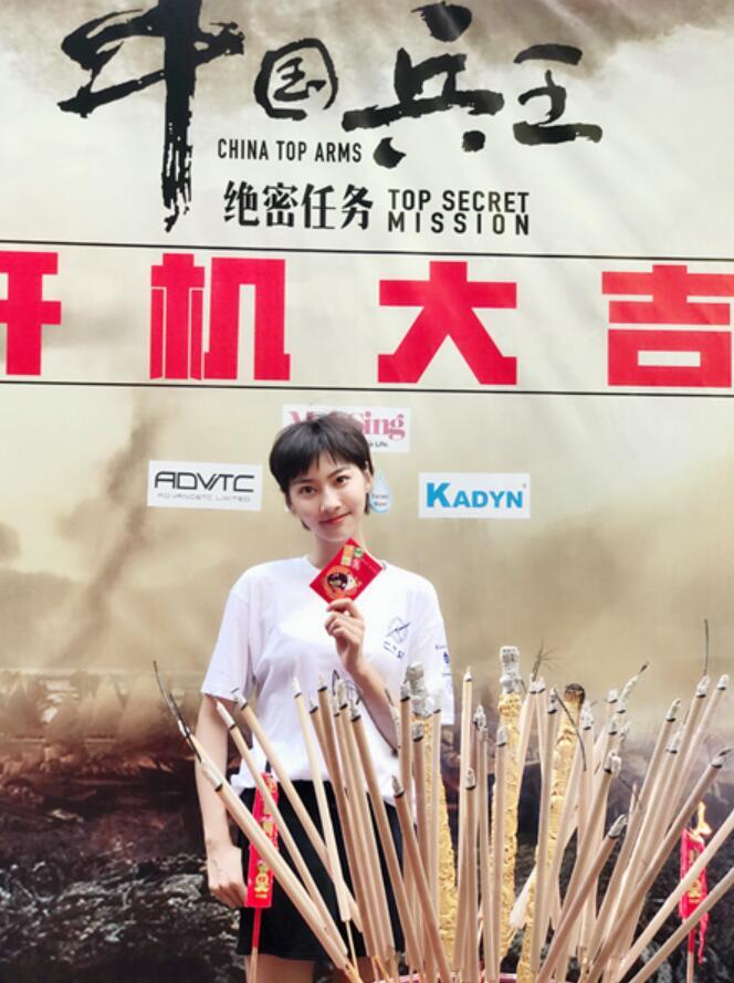 《中国兵王·绝密任务》正在热拍 徐旭扮演一个特殊的战争角色来展示女性的力量
