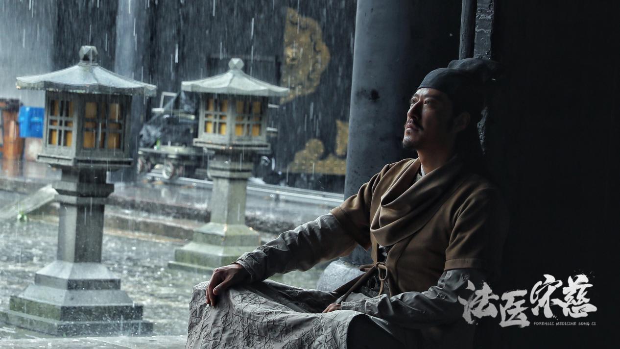 《法医宋慈》今日上线 于震潘长江身陷冤案谜团