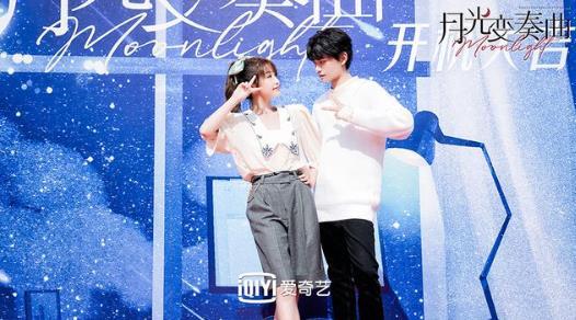 电视剧《月光变奏曲》开始以斯帖·丁羽·魏一起甜你