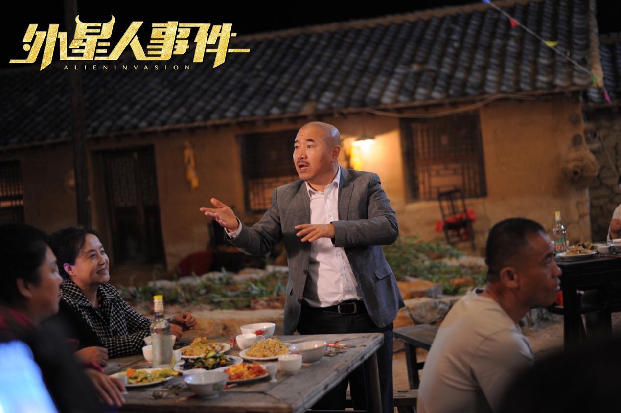 大年初三,刘能龙潭村大战外星女团