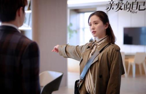 电视剧《亲爱的自己》快结束了 刘诗诗演技大赞