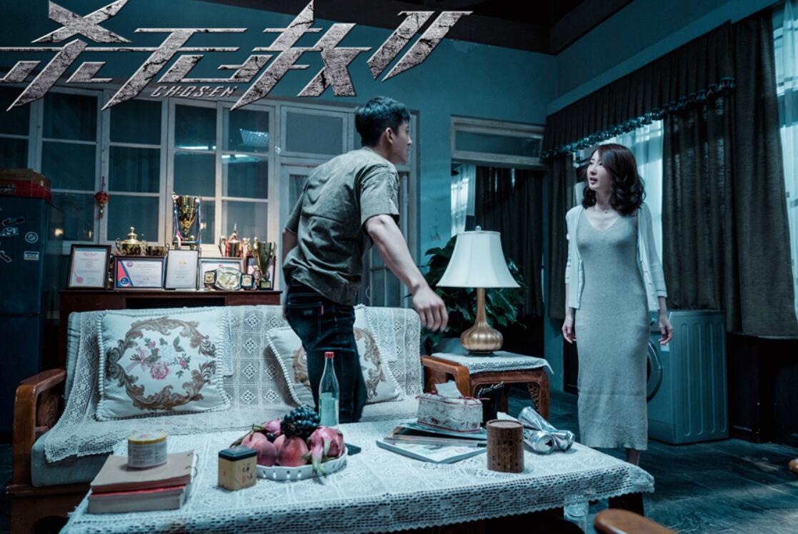 程媛媛《杀无赦Ⅱ》诠释人性温度 两部作品在映口碑看涨