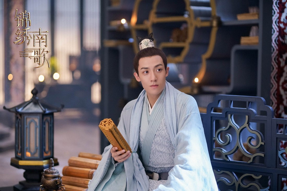 《锦绣南歌》成功结束谷嘉诚的精致演绎角色被认可