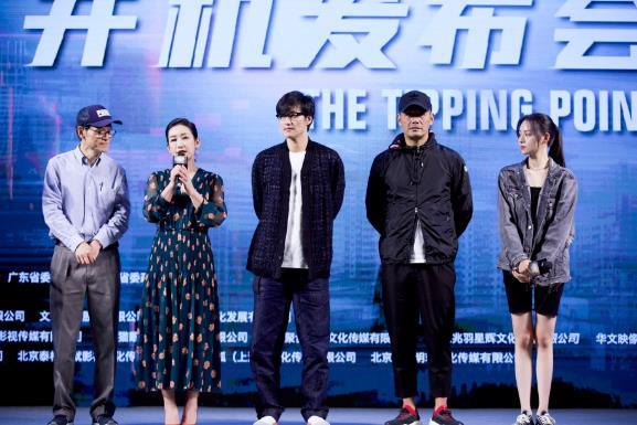 张义尚电影《扫黑行动》创业低调谦虚出席大会