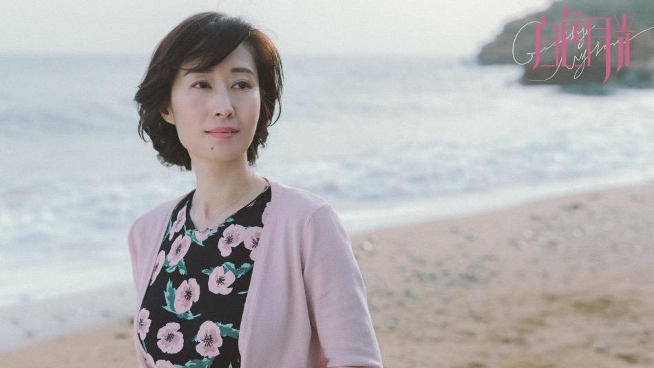 刘敏涛《白色月光》首映成功 演绎神秘人物和演技大获好评