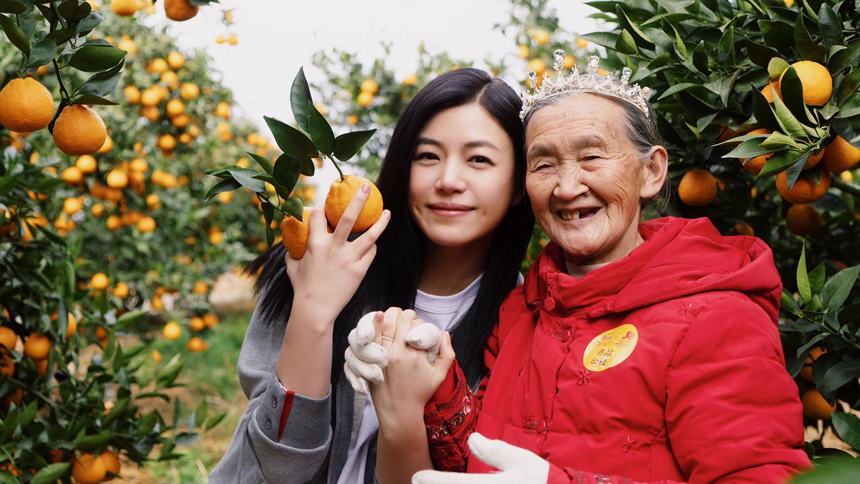 陈妍希成黄果柑大使助力公益 扶贫路上为女性发声