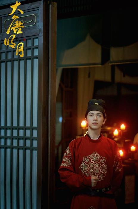 电视剧《大唐明月》第一版预告曝光许魏洲红裙帅帅