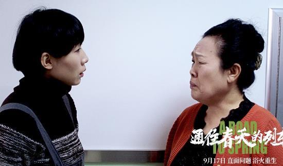 在黑暗中浴火重生 李岷城任素汐《通往春天的列车》今日上映