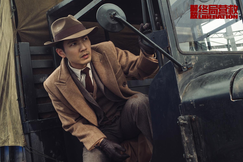 《解放·终局营救》热映 钟汉良表演层次细腻获影评人点赞