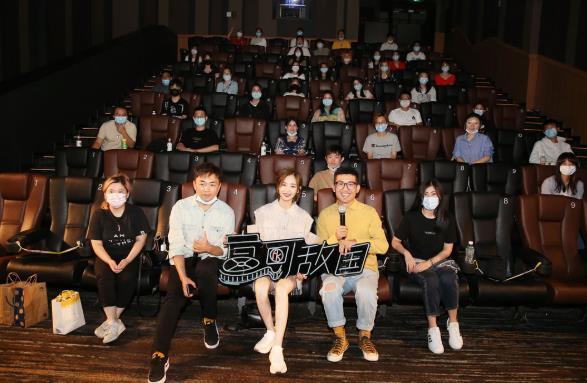 哭湿口罩也要看的金像奖获奖影片 《麦路人》9月13日北京超前观影