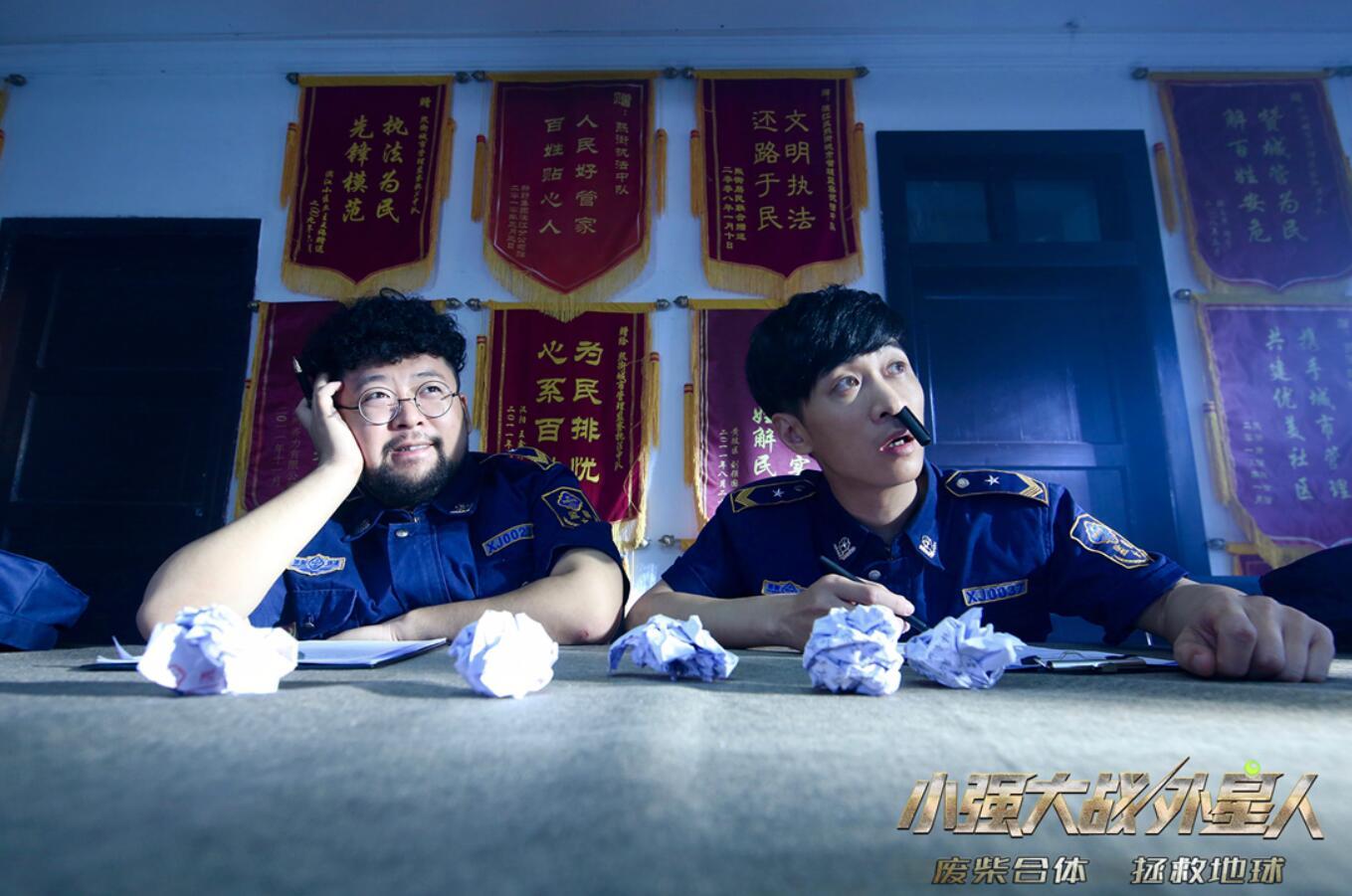 """《小强大战外星人》12月29日上线爱奇艺  """"废柴兄弟""""王宁修睿变形计"""