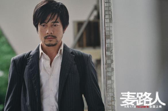 片名:影片结束后 郭富城·杨千嬅带领获奖影片《麦路人》进行了终极试映