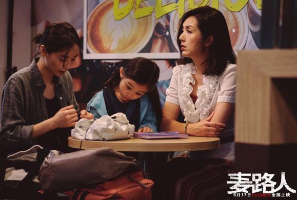 影帝影后郭富城杨千嬅领衔 金像奖获奖影片《麦路人》曝终极预告