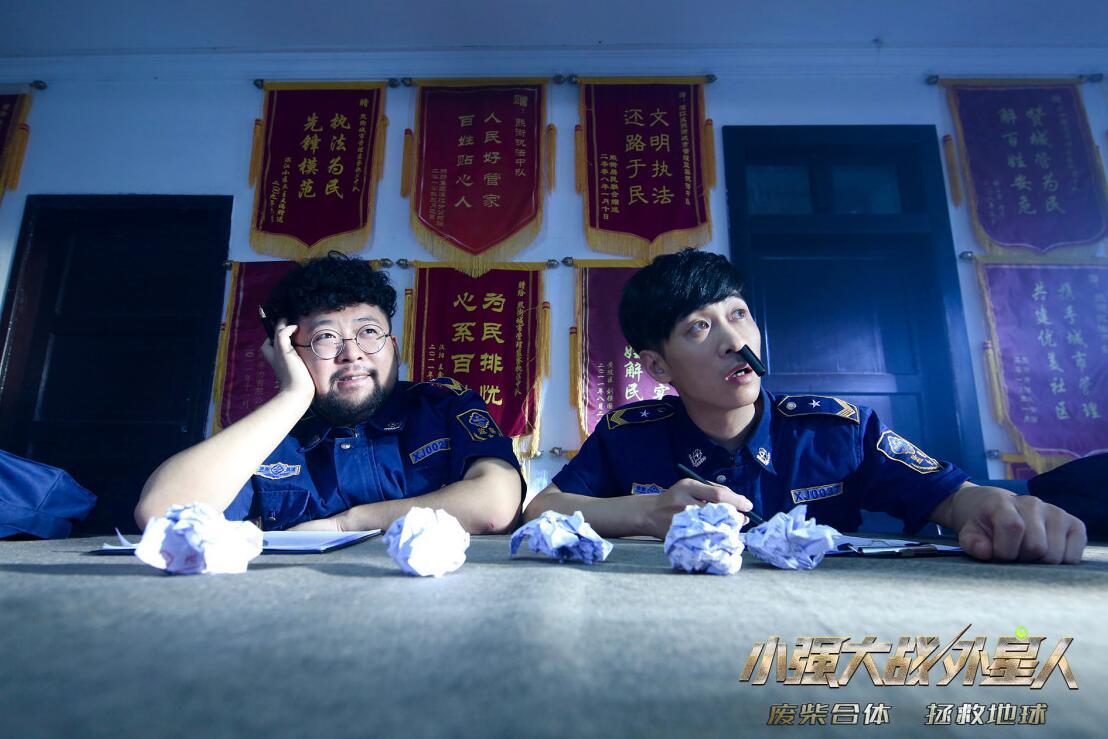 《小强大战外星人》12月29日登陆爱奇艺 废柴兄弟王宁修睿拯救地球