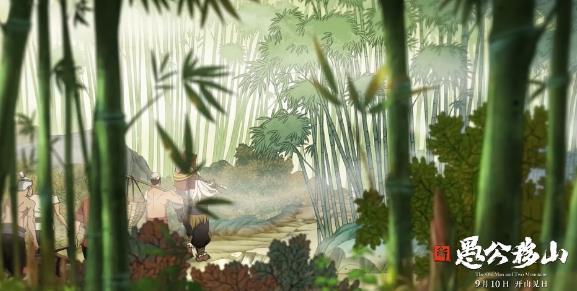 《新愚公移山》发布主题曲《凡花》MV  以声动情尽显民族风彩