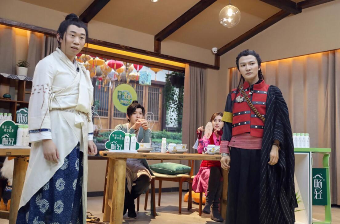 《青春环游记2》收视11连冠 葛仙村梦回仙剑世界