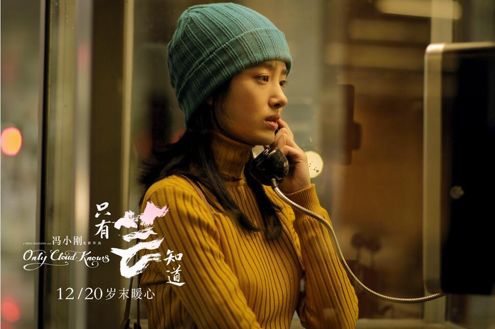 """《只有芸知道》今天发布的杨采钰的长文感谢显示""""聋子""""的温柔"""