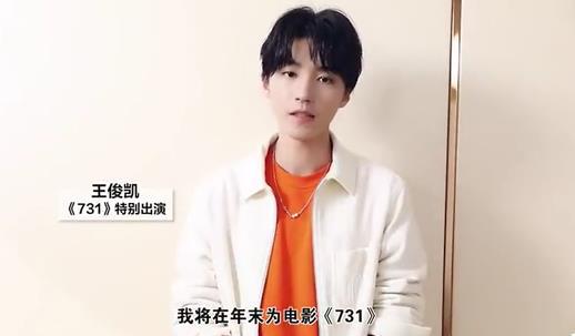 反战主题电影《731》官方公告新卡部:李淑昕专场