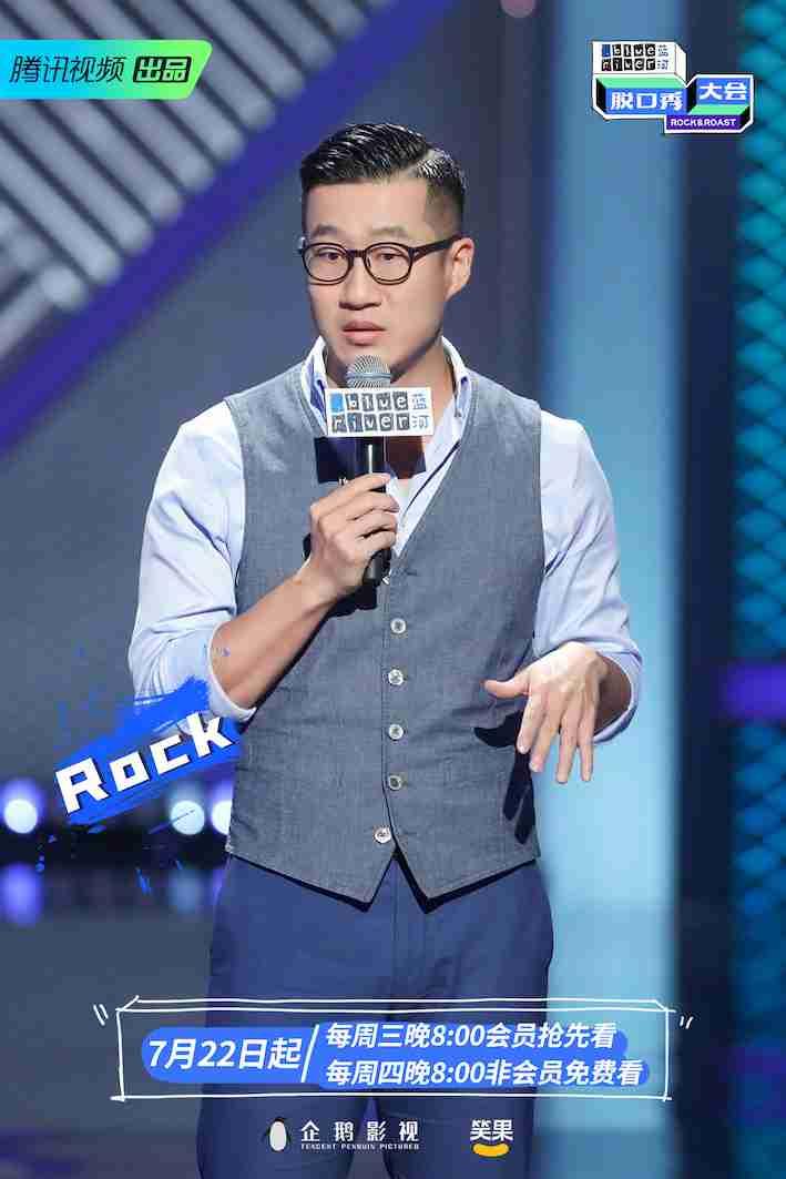 《脱口秀大会》杨天珍与李建国宣布退休