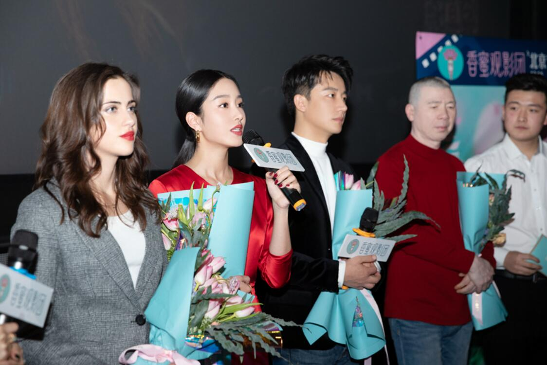 """杨采钰《只有芸知道》媒体见面会再现""""红裙杀""""  罗芸成观众最心疼角色"""