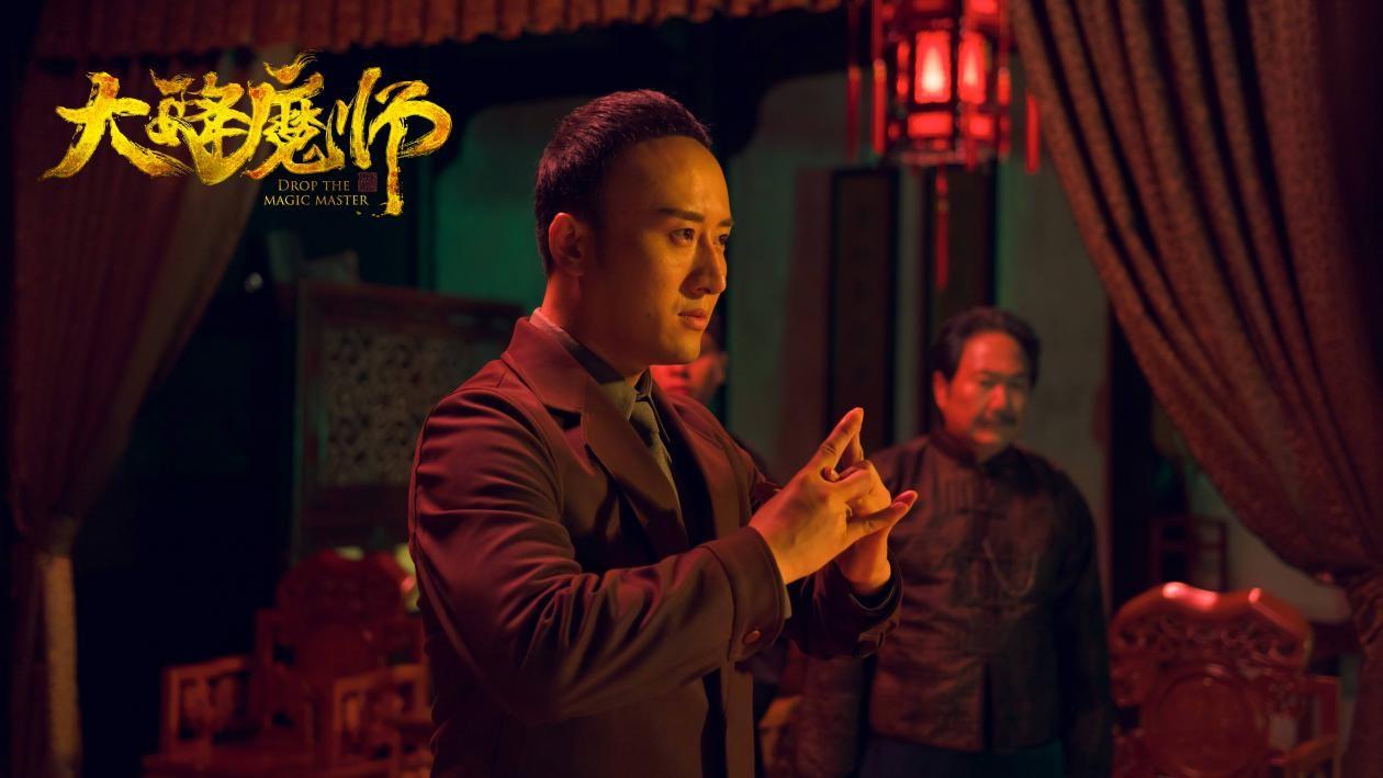 《【恒耀品牌】最良心的降魔电影《大降魔师》强势来袭,定档12月17日》