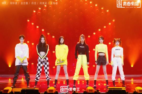 《青你2》欢迎来到表演舞台:LISA严厉升级 亲自示范舞蹈动作