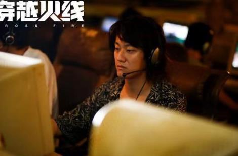 杨开城《穿越火线》热播的麒麟游戏内外形象差别很大