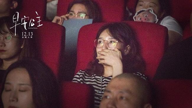 电影《早安公主》发布口碑特辑 暖心青春成眼泪收割机