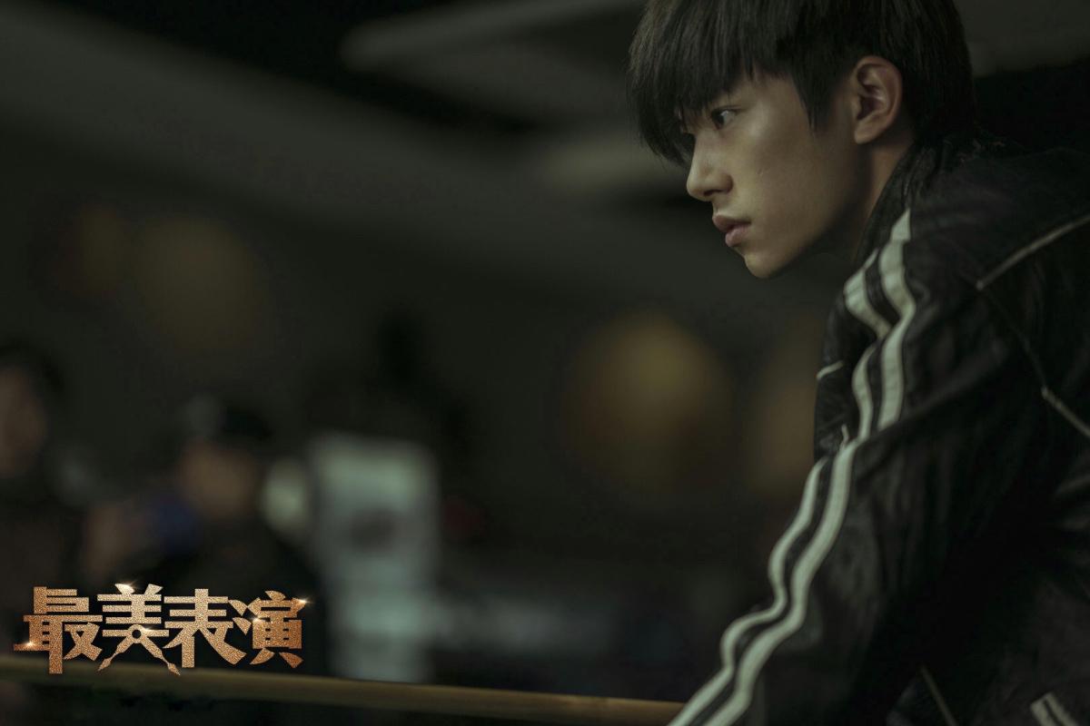 """易烊千玺""""最美表演""""正片上线 搭档舒淇演绎""""告密者"""""""