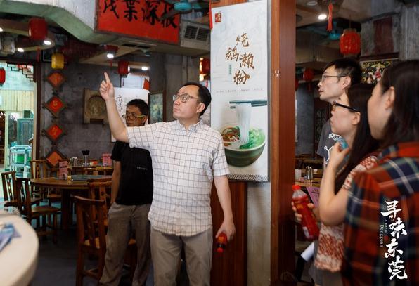 【美天棋牌】《寻味东莞》云集全国美食专家 以美食打造东莞城市新名片
