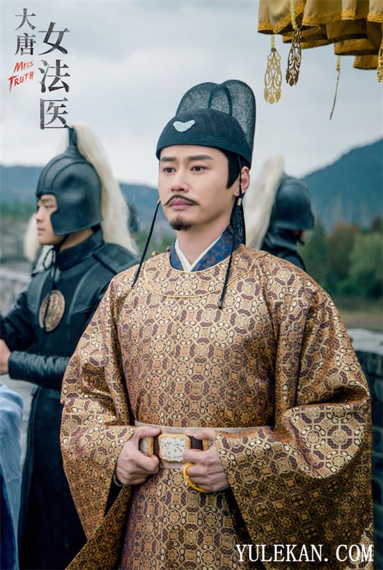 《大唐女法医》皇帝的扮演这是谁?网友:陛下真的很忙?